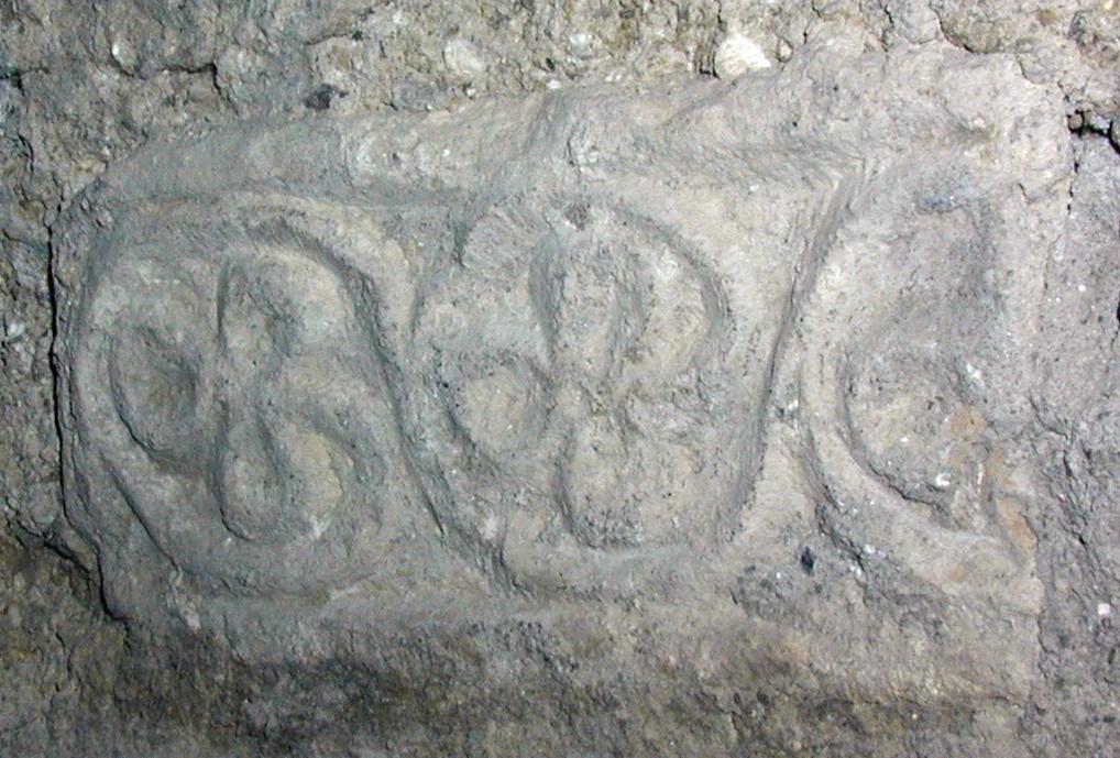 15g---Tremosine,-San-Michele,-frammento-di-arredo-liturgico-dell'VIII-secolo.